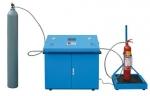 Recyklační zařízení na CO2 KR04